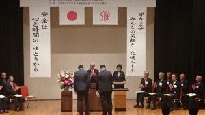 2016.12.16事故防止コンクール表彰③